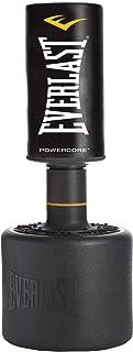 Everlast Power core Freestanding Heavy Bag Black/White  sc 1 st  Amazon.com & Amazon.com : Everlast 2228 PowerCore Freestanding Heavy Bag : Heavy ...