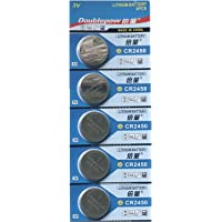 Doublepow CR2450 Lithium Cell Button Battery (5 Pieces)