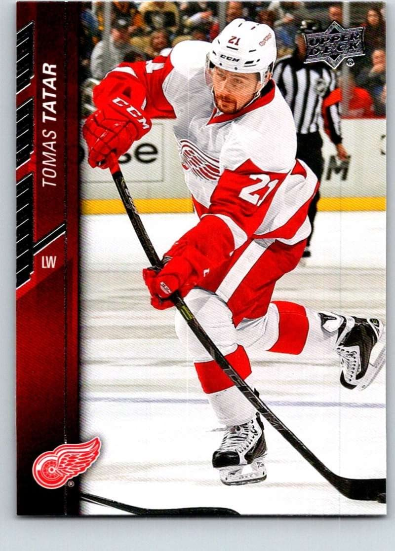 Amazon Com 2015 16 Upper Deck Hockey Series 1 69 Tomas Tatar Detroit Red Wings Official Nhl Ud Trading Card Collectibles Fine Art