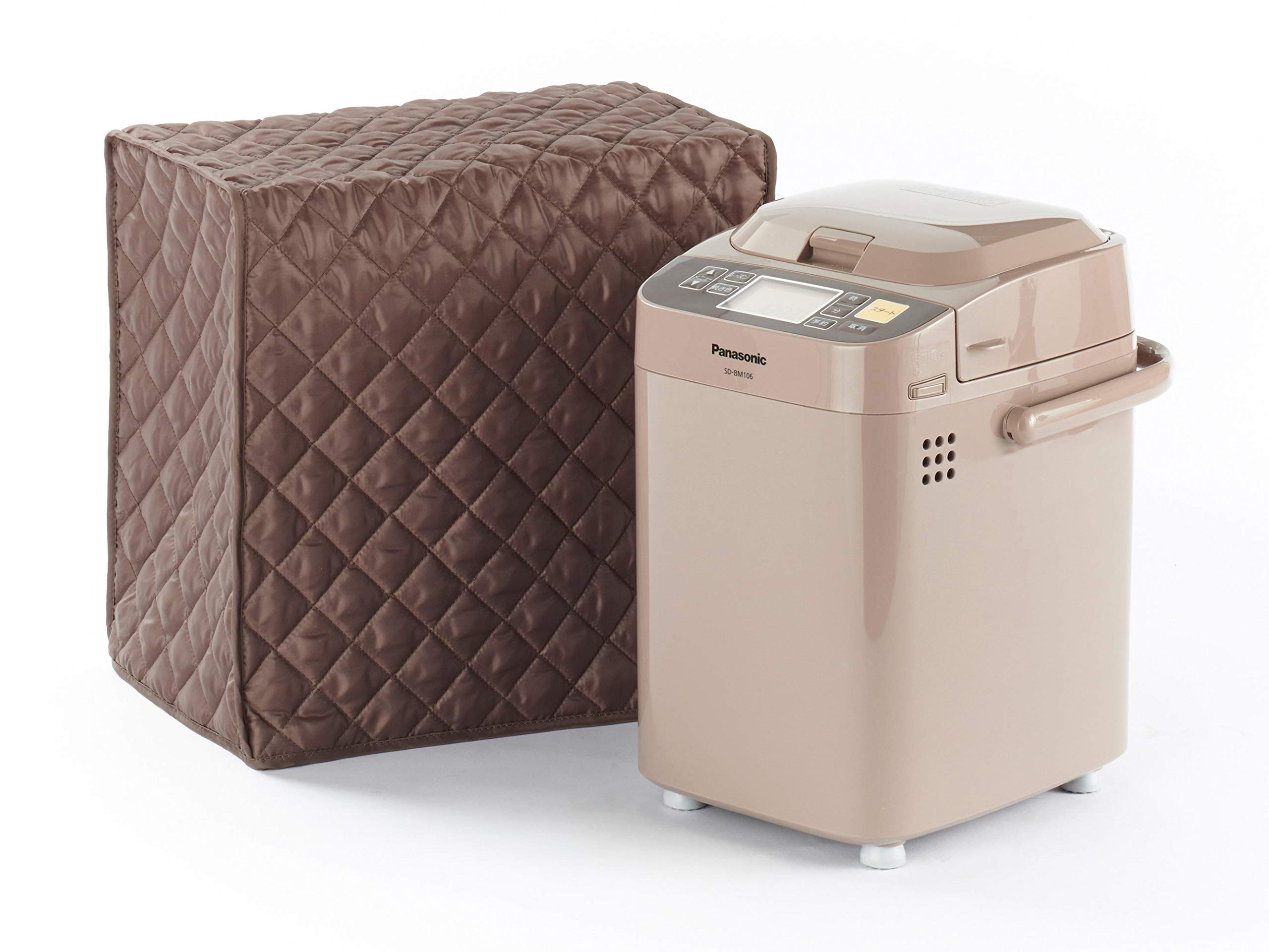 CoverMates – Bread Maker Cover – 17W x 11D x 15H – Diamond Collection – 2 YR Warranty – Year Around Protection - Bronze