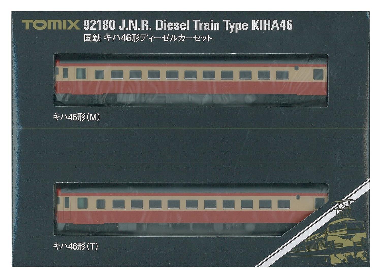 TOMIX Nゲージ キハ46形 セット 92180 鉄道模型 ディーゼルカー   B009SYHIAY
