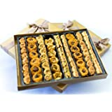 Baklava Assorted Gift ★ Petit Gourmet Arabian Sweets ★ 70 Piece Pastry ★ Gold Thank You Dessert Box ★ Buy 1 Get 2nd 15% OFF