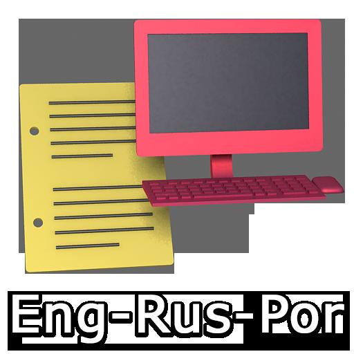 English - Russian - Portuguese Full Text Translator