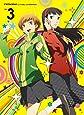 ペルソナ4 ザ・ゴールデン 3(完全生産限定版) [Blu-ray]