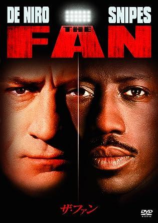 Amazon | ザ・ファン [DVD] | 映...