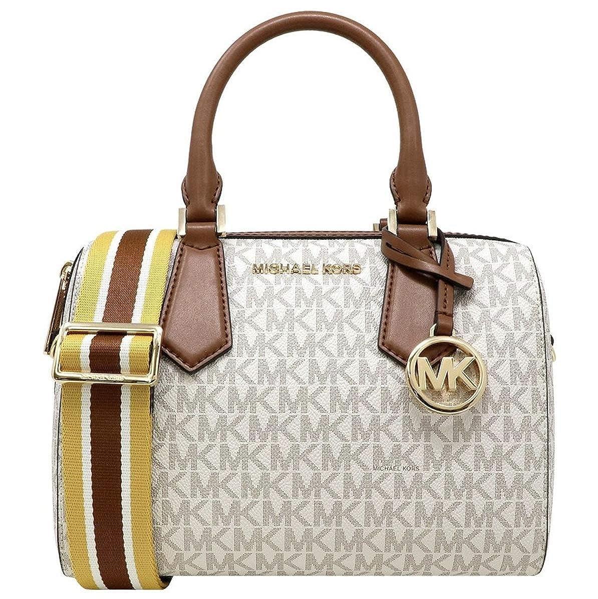 Michael Kors Small Hayes Duffle Crossbody Bag Vanilla