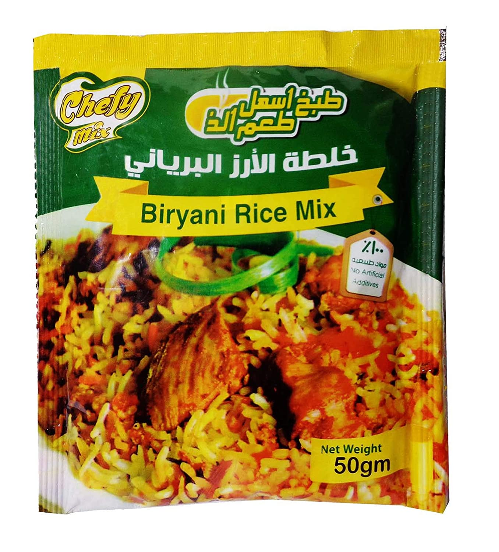 Biryani Rice Spice Mix Chicken Seasoning Herb Blend Powder Bombay Masala Masale Briyani Indian Biriyani Birian Chicken Asian Baharat India Cuisine Halal 4 Packs = 7 oz / 200 gm ( خلطة الارز البريانى )