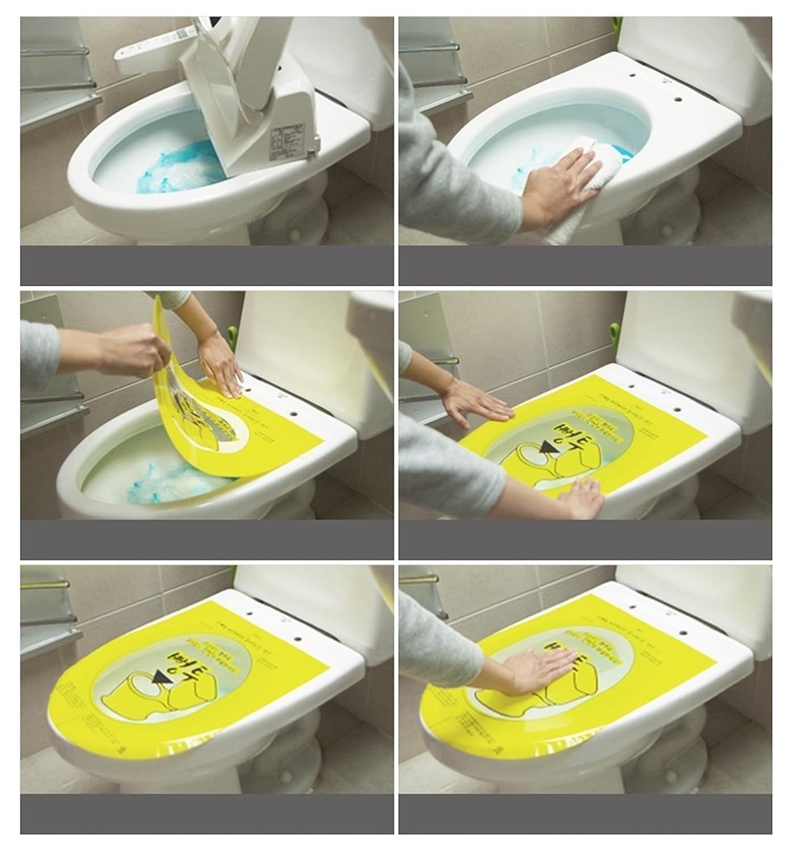 Amazon.com: Pongtu Toilet Disposable Sticker Plunger - 3sheets ...
