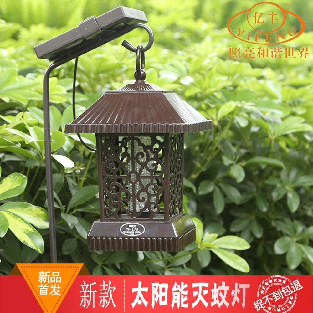 MAFYU Solar mosquito lamp, outdoor mosquito repellent lamp, outdoor mosquito catching device, super waterproof technology, green environmental protection by MAFYU (Image #3)