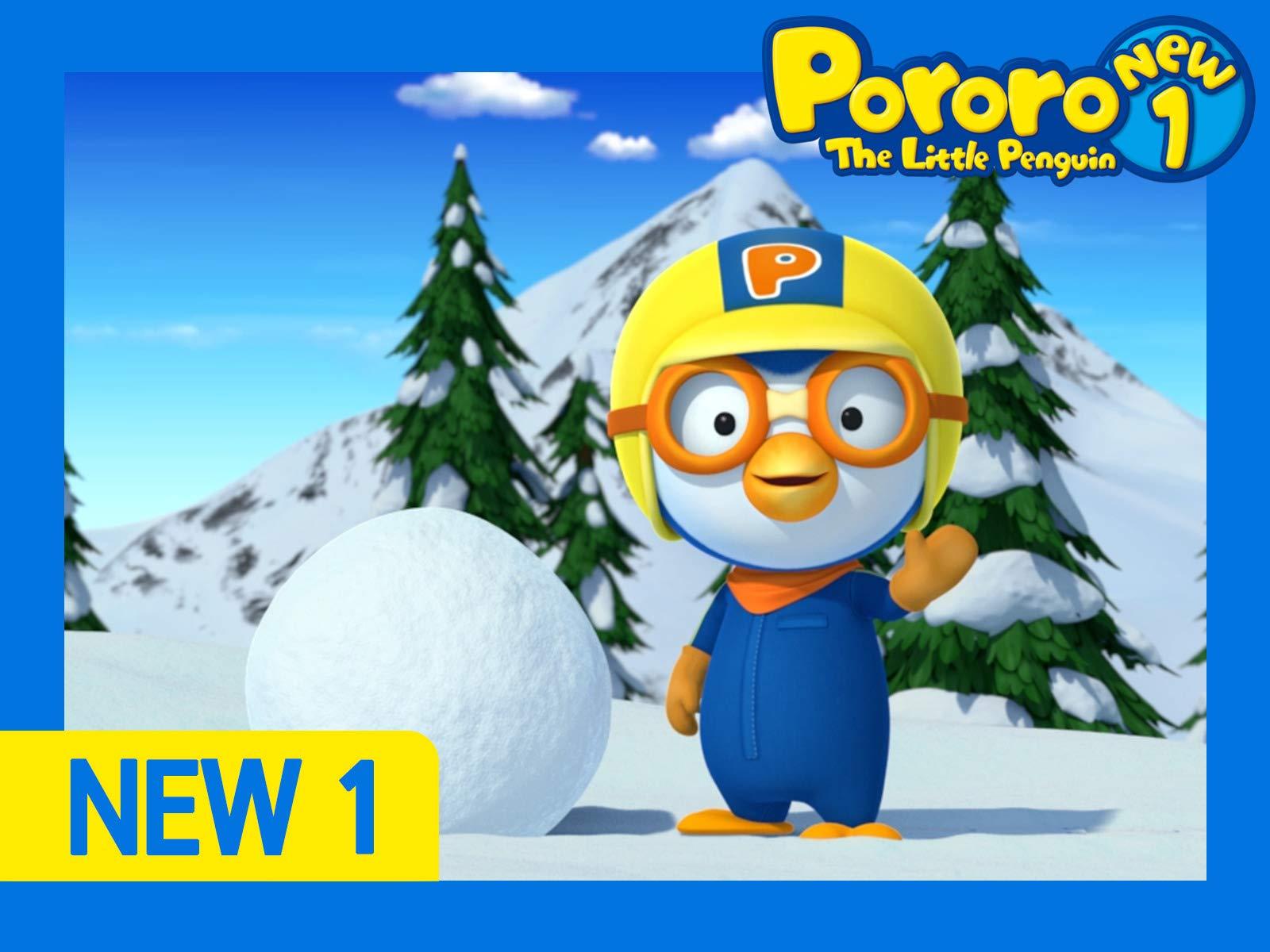 Pororo Banana Cha Cha Special on Amazon Prime Video UK