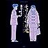 モリのアサガオ : 5 (アクションコミックス)