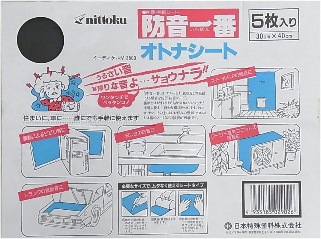 防音シート、日本特殊塗料 防音一番オトナシート