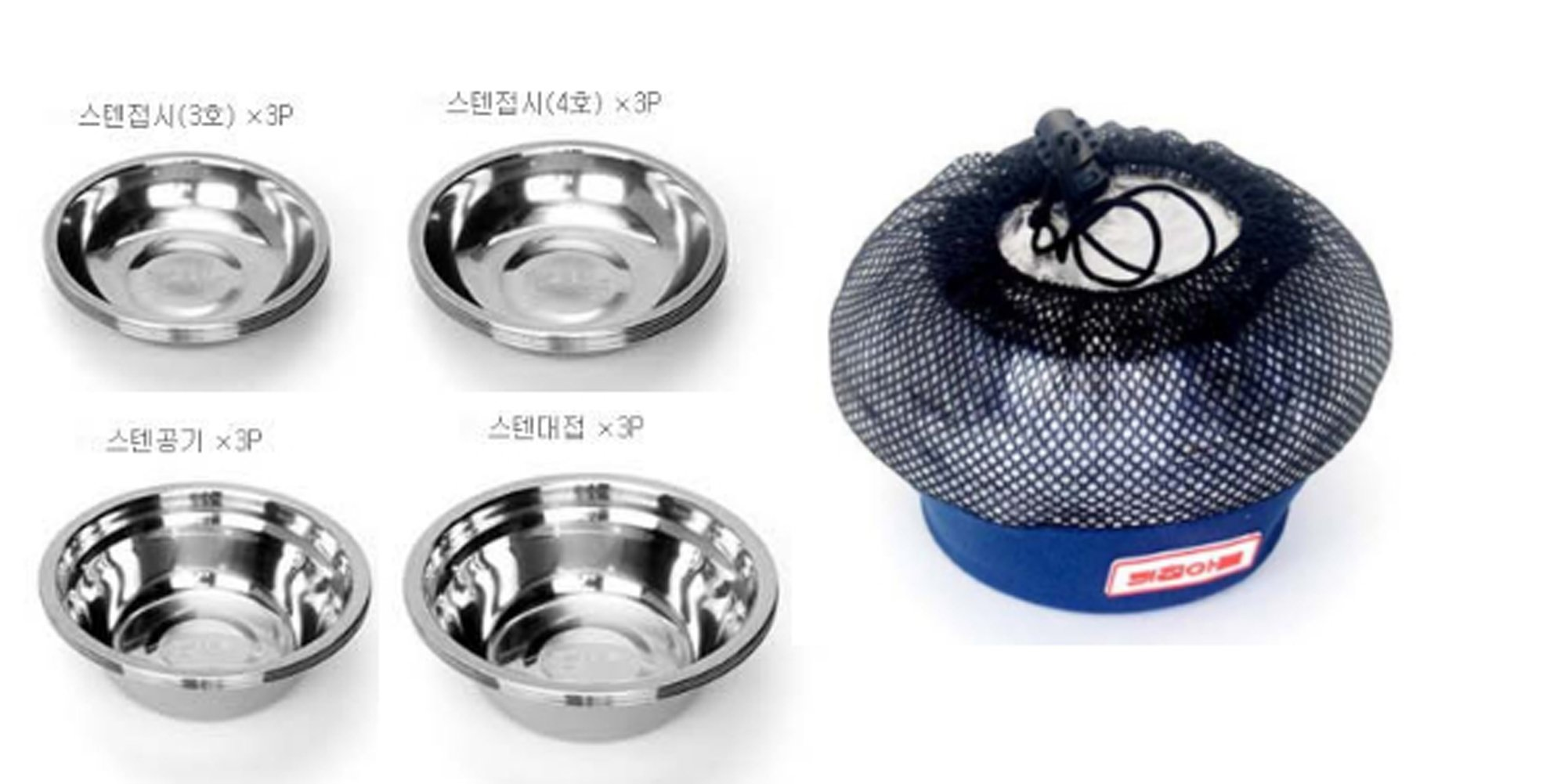 Kitchen Art Stainless Steel Camping Bowls Set 13pcs by Kitchen Art