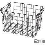 山善 ワイヤー バスケット 幅37×奥行26×高さ24cm ふつうタイプ 積み重ねOK ブラック 2個組 RWB-322(BK)*2