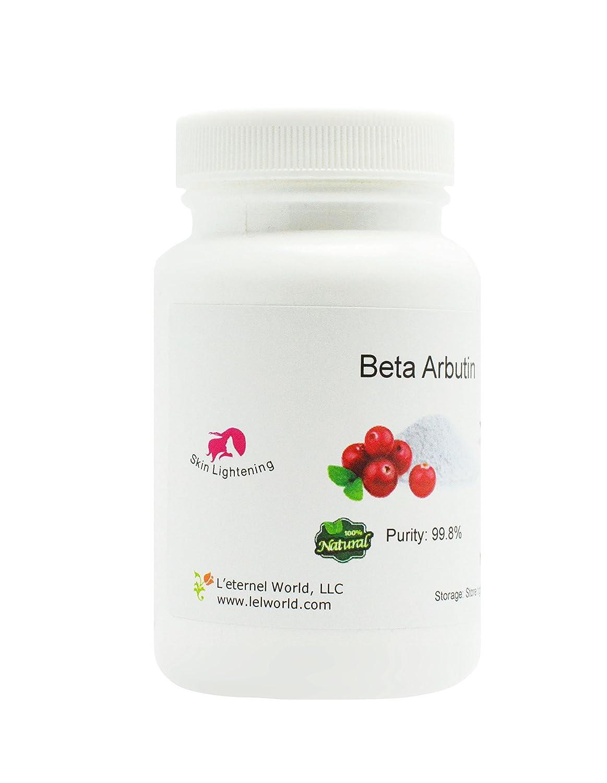 100% Natural Beta-Arbutin Powder, 99 8% Pure, 25g, Skin Lightening,  Whitening