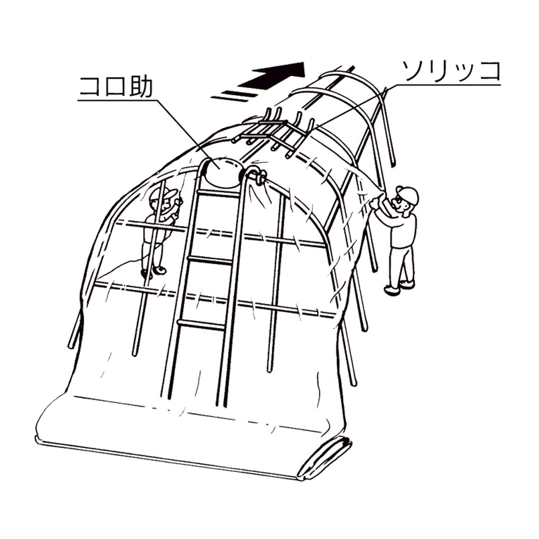 UNI(ユニ工業) 農PO用補修クロステープ 80mm×20m