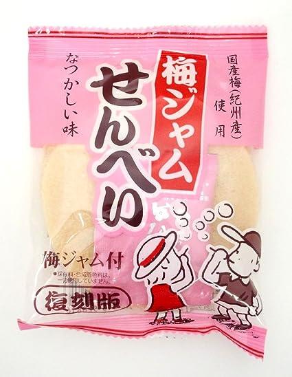 Yaokin reimprimir ciruela galletas de mermelada 15g (galletas de 7 g / ciruela mermelada 8g