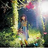 恋の知らせ(初回限定盤)(DVD付)