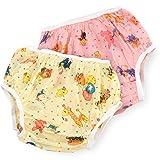 Rearz - Nursery Print Plastic Pant - Standard Waist