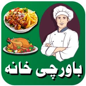 Kitchen Totky in URDU - Ubqari: Amazon ca: Appstore for Android