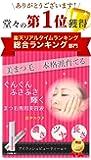 まつげ美容液 アイラッシュビューティーα+(プラス) リニューアル版!