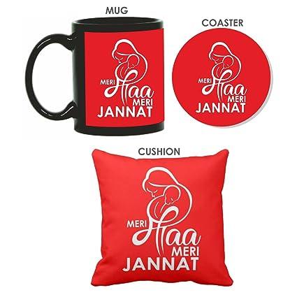 Buy Funky Store Meri Maa Meri Jannat Theam Ceramic Mug