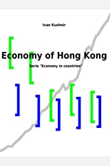 Economy of Hong Kong (Economy in countries Book 107) Kindle Edition