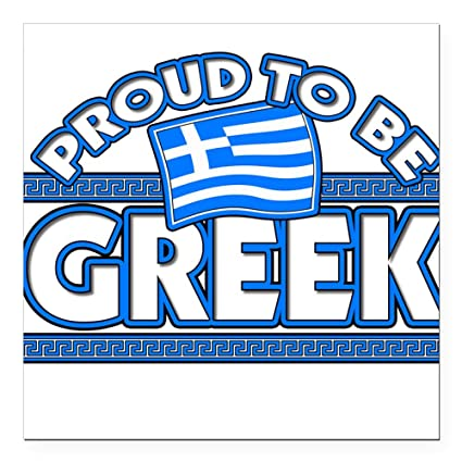 Cafepress proud to be greek design creeper square car magnet square car magnet