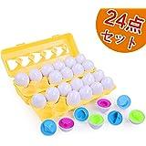 モンテッソーリ マッチング卵24ピースセットカ な色、形、分類認識スキル 果物 野菜 の認識 学習玩具 男の子の女の子 入園祝い お誕生日プレゼント(卵24個)