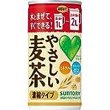 サントリー GREEN DA・KA・RAやさしい麦茶 濃縮タイプ ノンカフェイン 180g×30本