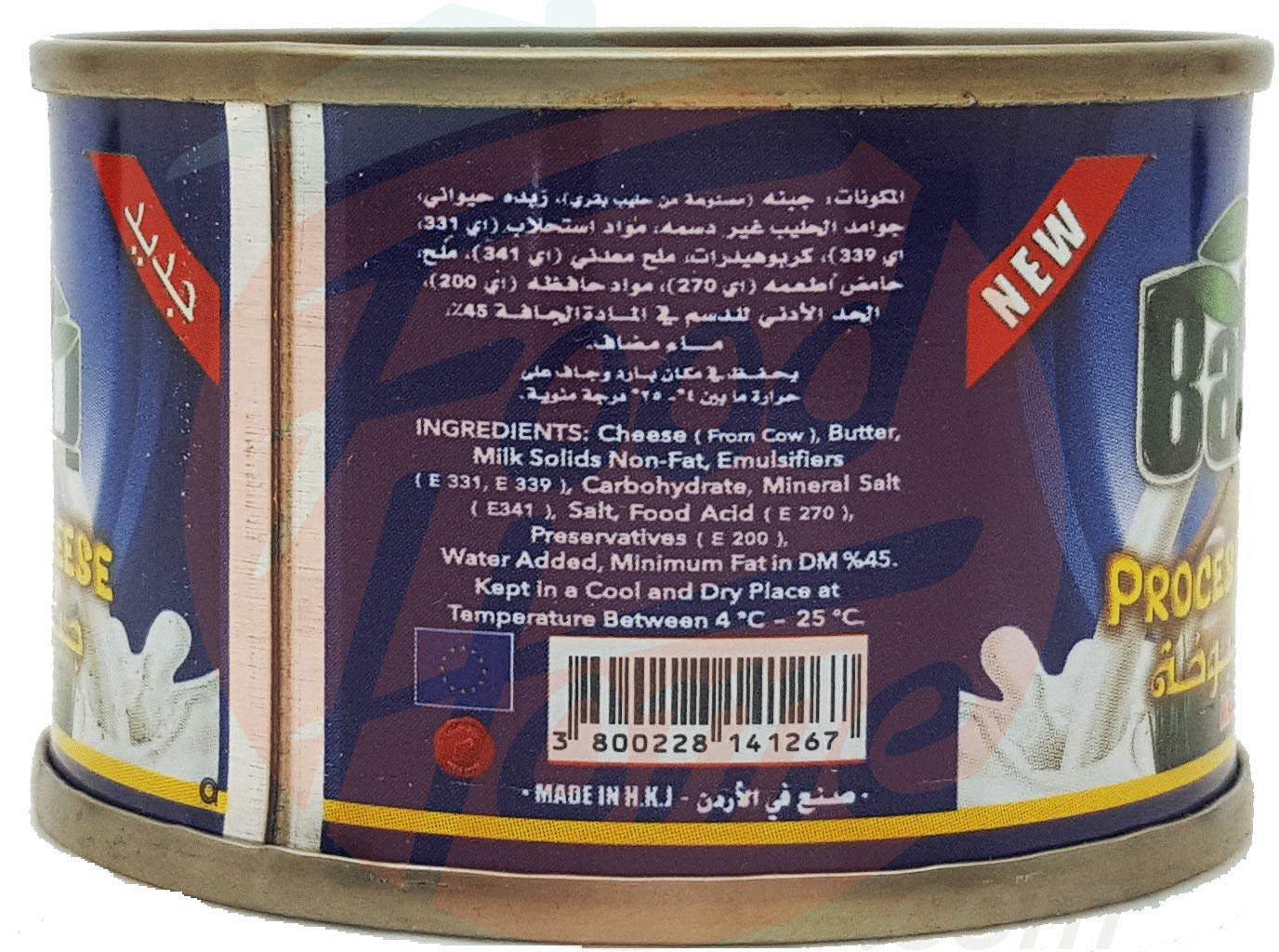 Balkan processed cheese spread, 56-gram pull-top can (pack of 1) by Balkan (Image #1)
