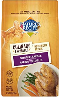 Amazon natures recipe grain free dry indoor cat food chicken natures recipe culinary favorites dry cat food forumfinder Choice Image