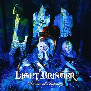 amazon scenes of infinity light bringer j pop 音楽
