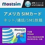 MOST SIM - AT&T アメリカ SIMカード、7日間 高速6GB (通話+SMS+インターネット無制限使い放題) 回線は全米で最大の通信網を誇るAT&T USA SIM ハワイ