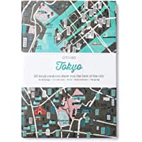 CITIx60 City Guides - Tokyo: 60 local creatives bring you the best of the city