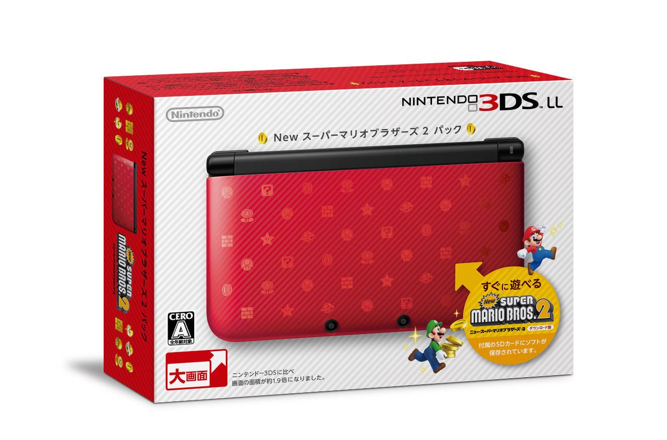 Nintendo 3DS LL(XL) Super Mario Bros. 2 Pack [JAPAN LIMITED EDITION]