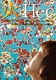 火 Hee [DVD]