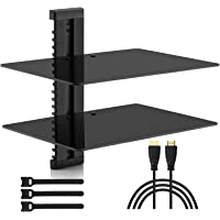 PERLESMITH PGDSK2 AV Shelf - Double Floating Wall Mount Shelf - Holds up to 16.5lbs - DVD DVR Component Shelf with Strengthened Tempered Glass - Perfect for PS4, Xbox, TV Box and Cable Box