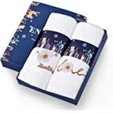 E ENASUE 2 Pack Cotton Hand Towels, Embroidered Hand Towel, Highly Absorbent and Soft White Hand Towels Set for Bathroom13.5