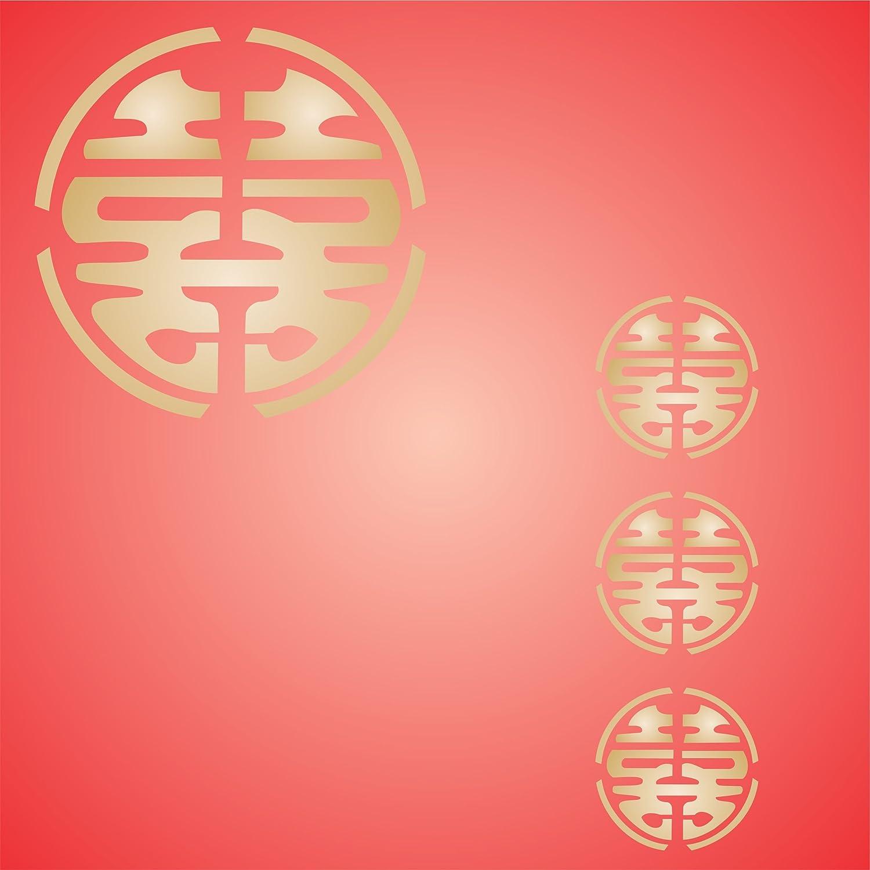 Double Happiness Happiness Happiness Schablone – wiederverwendbar Groß Oriental asiatischen Glück Symbol Wandbild Wand Schablone – Vorlage, auf Papier Projekte Scrapbook Tagebuch Wände Böden Stoff Möbel Glas Holz etc, L B07G11NYFL Wandta dd37d7
