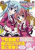 キサラギGOLD☆STAR ビジュアルファンブック (MAXムツク PUSH Selected)