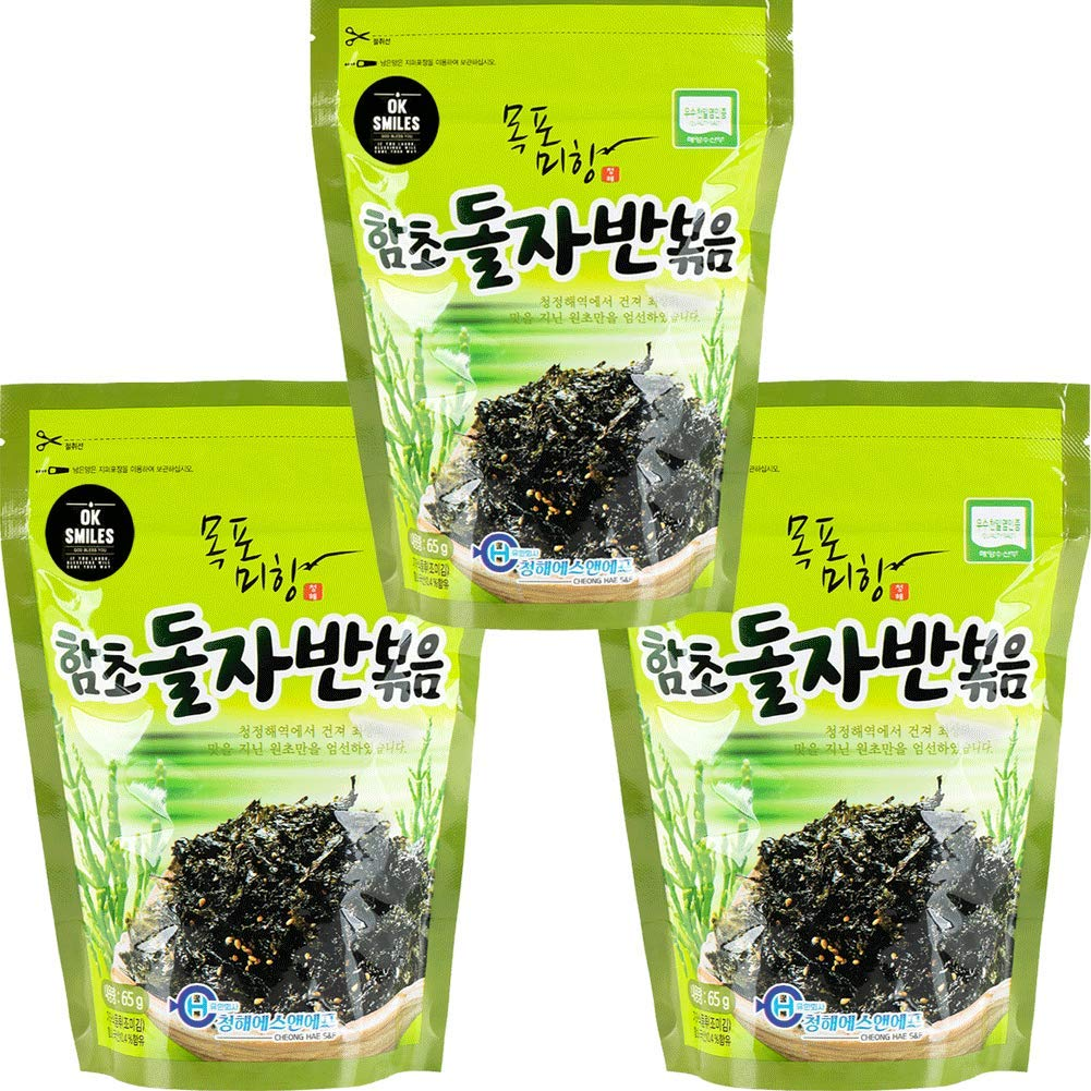 Nori Fume Furikake Rice Seasoning - 2.3 oz ( X 3pack)