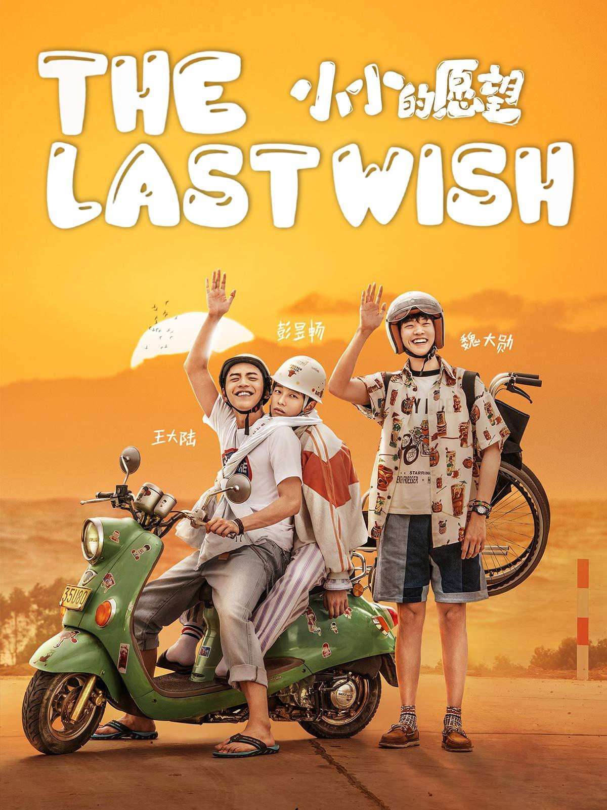 The Last Wish on Amazon Prime Video UK
