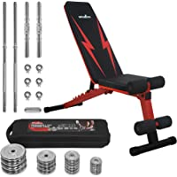 STOZM Deluxe Adjustable Weight Bench and Adjustable Dumbbell Set with Case – 50 kgs / 110 lbs for Full Body Workout