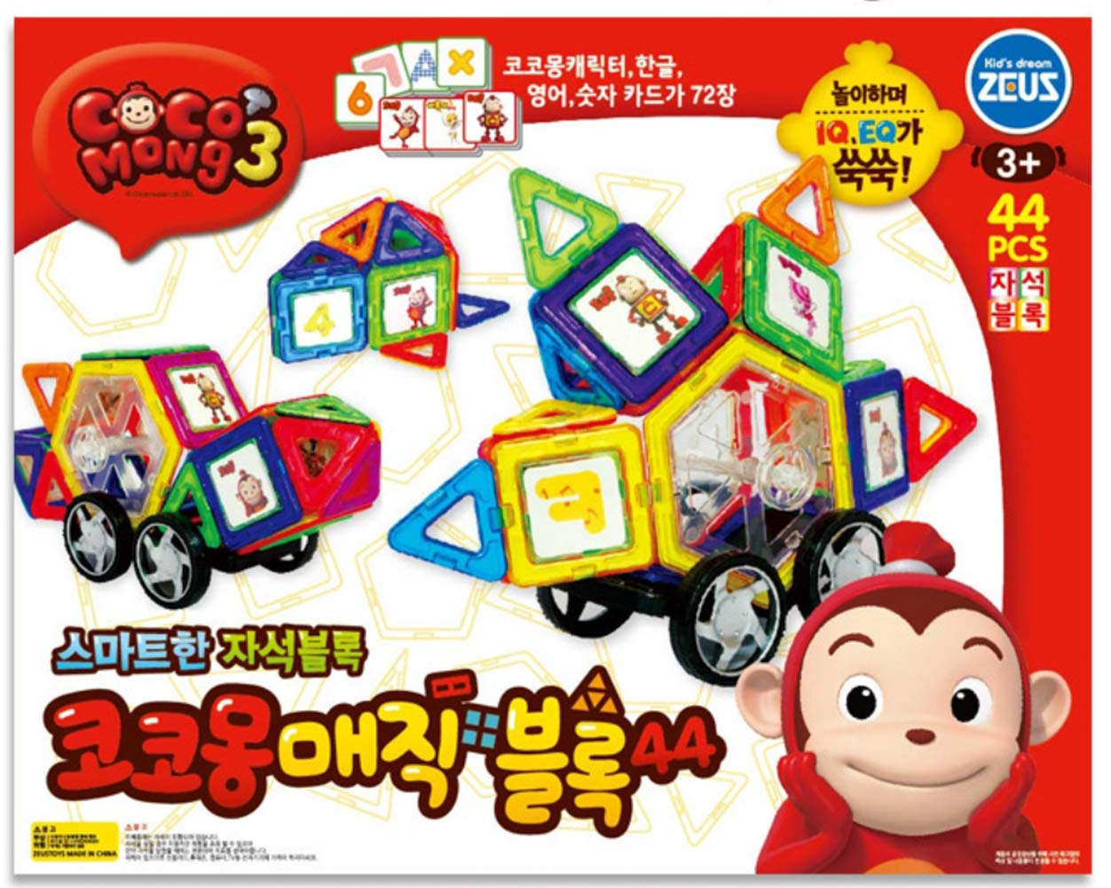 cocomong Magic Magnetic Building Blocks 44 Pieces Korea Animation Character by cocomong (Image #1)