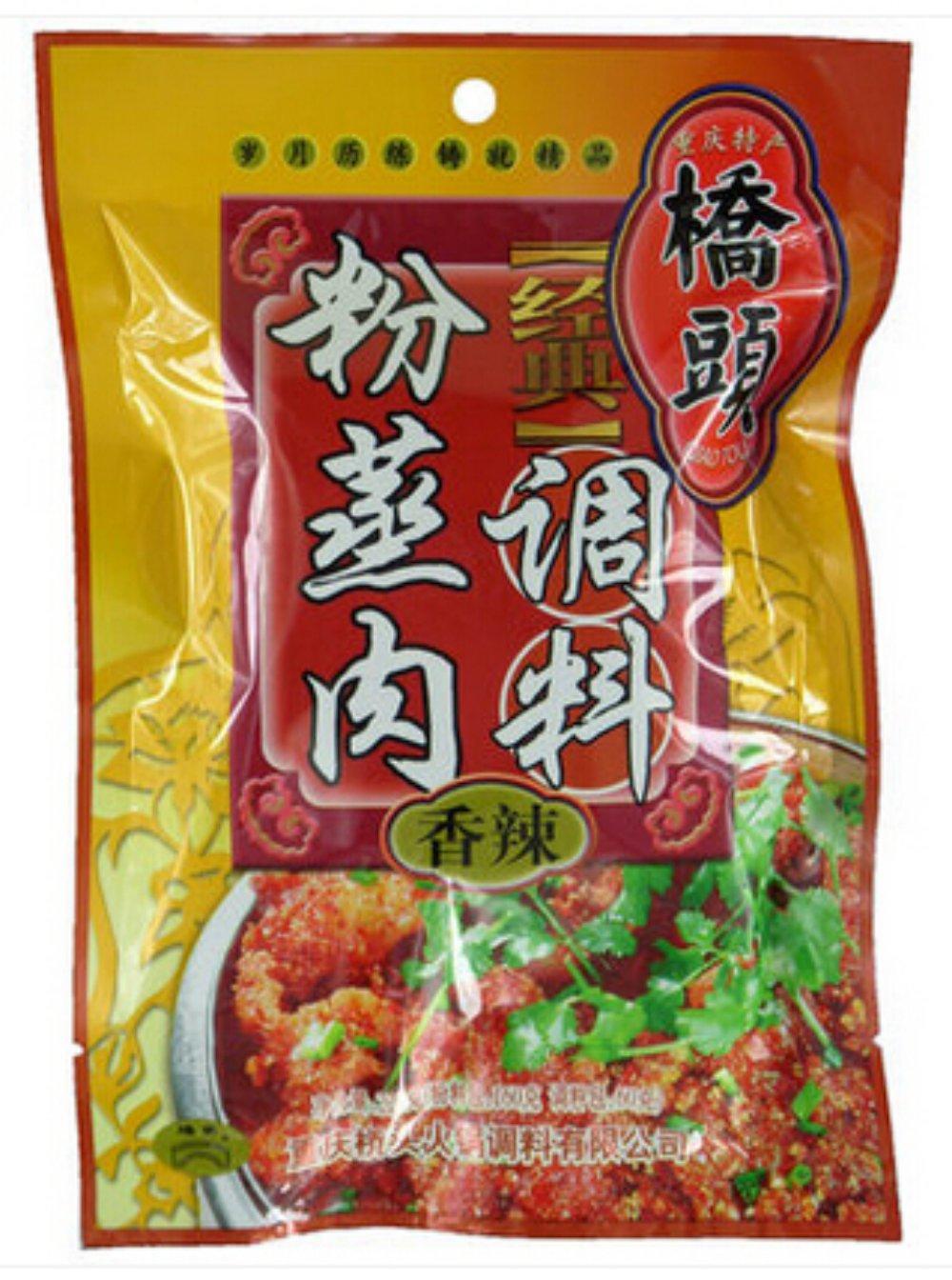 Helen Ou@chongqing Specialty: Qiaotou Spicy or Xiangla Steam Meat Powder Seasoning or Condiment220 G/7.76oz/0.49lb by helen ou@qiaotou