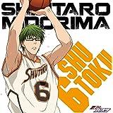 TVアニメ 黒子のバスケ キャラクターソング SOLO SERIES Vol.4