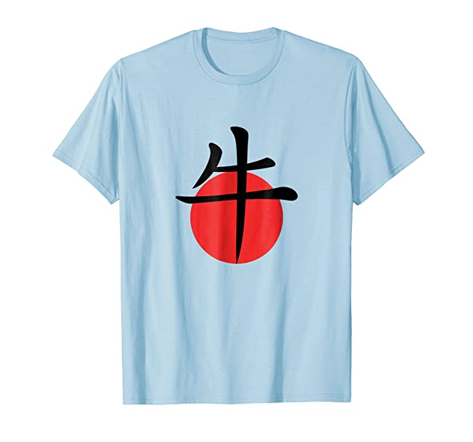 Amazon Chinese Zodiac Year Of The Ox Symbol T Shirt Clothing