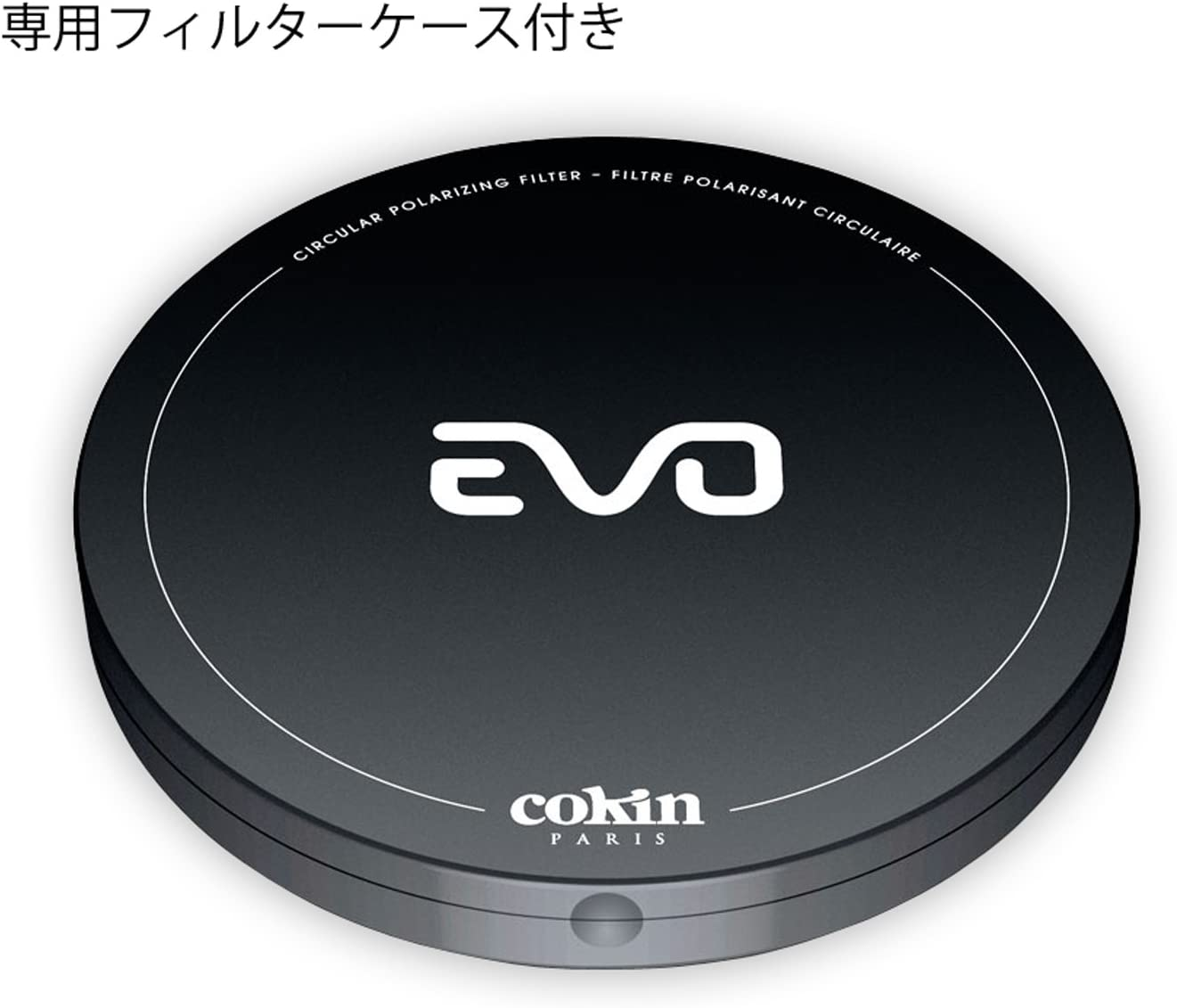 P Bpe01 Cokin EVO Circular Polarizer 95mm for EVO Holder M -