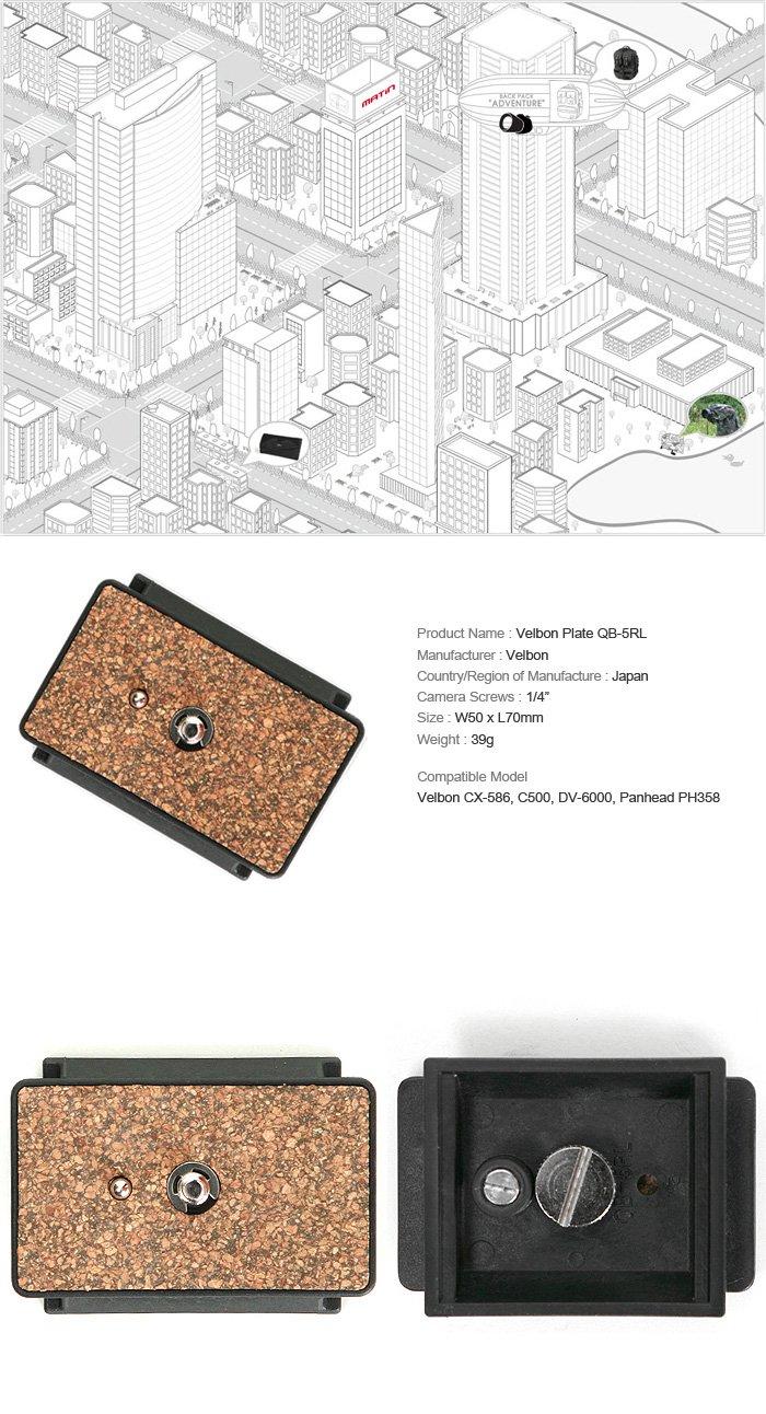 Velbon quick release Camera plate qb-5rl for cx-586 c-500 dv-6000 del ph-358